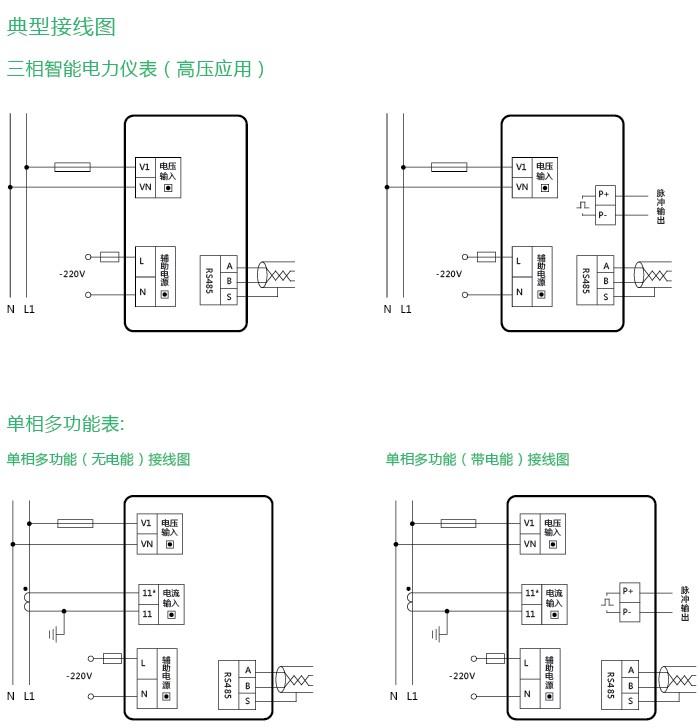 电路 电路图 电子 户型 户型图 平面图 设计 素材 原理图 700_728